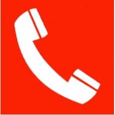 Знак F05 Телефон для использования при пожаре (в том числе телефон прямой связи с пожарной охраной) 10х10