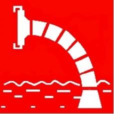Знак F07 Пожарный водоисточник