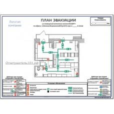 Разработка макета плана эвакуации помещения до 100м2